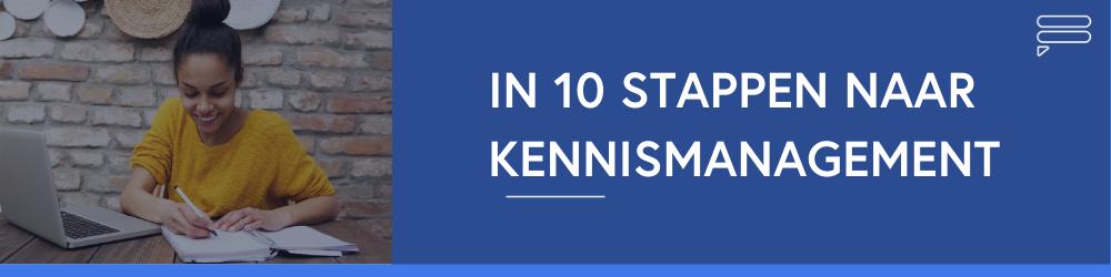 kennismanagement-in-10-stappen